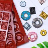 模具 巧克力翻糖蛋糕模具12連華夫餅干蛋糕造型甜甜圈星星愛心硅膠模具-凡屋