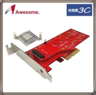 Awesome M.2高功率SSD轉PC...