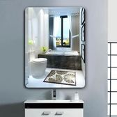 浴室鏡子 貼玻璃鏡片 無框鏡 洗手間化間壁掛浴室衛生貼墻宿舍妝鏡 孔粘免打子