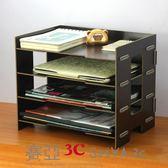 雙十二狂歡購木質創意辦公桌面文具收納盒