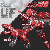 正版鋼鐵飛龍2變形玩具金剛5奧特曼恐龍暴龍三角龍機器人男孩兒童