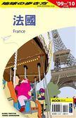 (二手書)法國