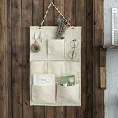 聚可愛 棉麻原色收納掛袋掛壁式多用收納袋懸掛式墻上收納袋 免運直出 交換禮物