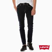 牛仔褲 男款 / 512™ 低腰錐形褲 / 彈性布料 / 原色丹寧 - Levis