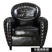 美式布藝小型沙發小戶型歐式復古簡易單人小沙發