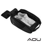 AOU 旅行收納萬用袋 鞋袋 鞋包(黑)66-041