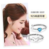 AchiCat 925純銀耳環 甜美可愛 耳夾式耳環 雪花星星愛心十字架 單鑽耳環 送刻字 單邊單個價格 GS8050