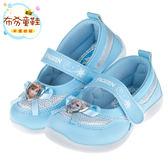 《布布童鞋》冰雪奇緣水藍色姐妹情緣兒童休閒鞋室內鞋(17~21公分) [ B7A756B ] 水藍款