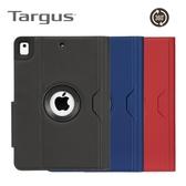 [富廉網]【Targus】New Versa Vu iPad 9.7吋 旋轉保護殼 (THZ738)