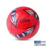 萊度 世界杯足球真皮4號5號兒童小學生成人室內外訓練比賽足球【博雅生活館】