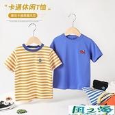 兒童短袖上衣兒童條紋短袖T恤童裝寶寶半袖潮流夏裝 風之海