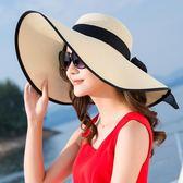 沙灘帽遮陽草帽大沿帽子女夏天可折疊防曬太陽帽海邊度假韓版百搭   夢曼森居家