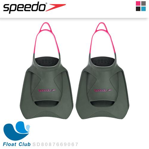 【零碼出清】Speedo #S號19cm-21cm進階式短蛙 訓練蛙鞋BioFuse 泳訓短蛙 (恕不退換) 游泳訓練