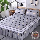 床裙歐惠雅席夢思床罩床套床裙單件公主床蓋床單床笠1.81.52.0m米【限時八折】