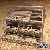桌面抽屜式超大項鏈耳環首飾盒亞克力透明飾品收納盒【英賽德3C數碼館】