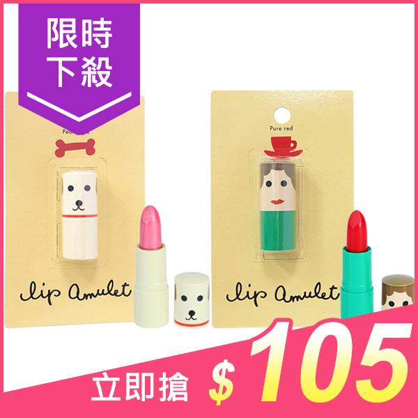 SHISEIDO 資生堂 護唇霜(2.3g) 4款可選【小三美日】Lip Amulet 原價$119