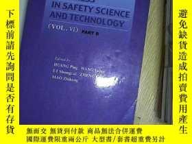二手書博民逛書店PROGRESS罕見IN SAFETY SCIENCE AND