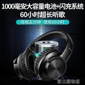頭戴式耳機品存B8無線藍牙耳機頭戴式觸控雙耳大耳罩全包耳聽歌專用無限耳麥YJT 新北購物城