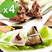 樂活e棧-潘金蓮素食嬌粽子+包心冰晶Q粽子-紅豆(6顆/包,共4包)