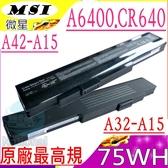 微星 A42-A15 電池(原廠最高規)-MSI CR640,A6400,P6631,P6815,P7621,P7815,X6815,X6816,A32-A15,A42-A15