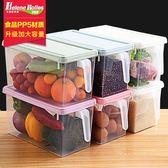 冰箱收納盒長方形抽屜式雞蛋盒食品冷凍盒