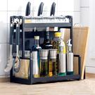 40cm兩層廚房收納架+刀架+砧板架 桌上型置物架 不鏽鋼廚房收納架【YV9978】快樂生活網