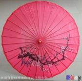 【貝貝】油紙傘 跳舞傘 舞蹈傘 工藝 演出道具 油紙傘 裝飾傘 古典花傘 綢布傘 仿古傘