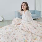 #U121#舒柔超細纖維6x6.2尺雙人加大床包+枕套三件組-台灣製(不含被套)