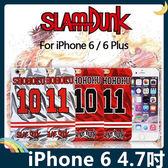iPhone 6/6s 4.7吋 灌籃高手磨砂殼 PC硬殼 SLAMDUNK 簡約款 保護套 手機套 手機殼 背殼 外殼