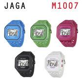名揚數位 JAGA 捷卡 M1007 方形時尚休閒錶 多功能電子錶 運動錶 女錶/男錶/中性錶/手錶 (五色可選)