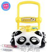 嬰兒學步車手推車兒童多功能音樂玩具寶寶學走路助步車6/7-18個月【奇貨居】