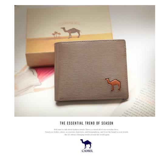 CAMEL - 西班牙經典真皮水波紋款8卡2照內拉鍊短夾-淺咖