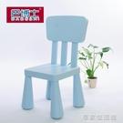 風格兒童椅子彩色椅子幼兒園椅子兒童桌椅塑料兒童椅小方椅子-享家生活館 YTL