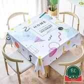 正方形北歐pvc塑料餐桌布家用桌布防水防燙防油免洗【福喜行】