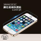 【手配任選3件88折】iphone 5S 5C SE 9H 鋼化 玻璃 保護貼 保護膜 玻璃貼(80-0805)
