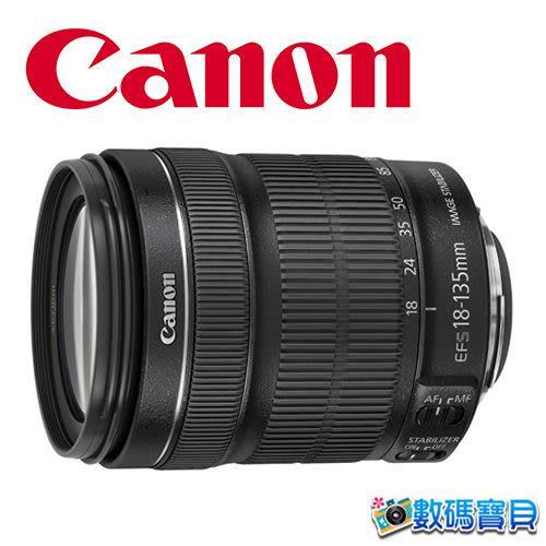 Canon EF-S 18-135mm f/3.5-5.6 IS STM 彩盒裝標準版 【送贈鏡頭三寶,公司貨】 18135
