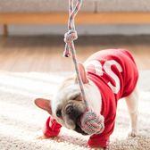 寵物玩具結繩吊球大型犬狗玩具磨牙耐咬小型犬繩結玩具金毛玩具  朵拉朵衣櫥