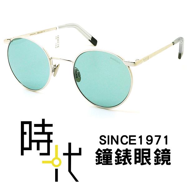 【台南 時代眼鏡 RANDOLPH】墨鏡太陽眼鏡 P3042 51mm 白金限定框 藍濾光鏡片 美國製 軍規認證 飛官款