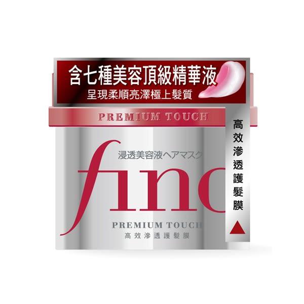 FINO高效滲透護髮膜230g【康是美】