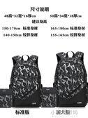雙肩包男士背包時尚潮流韓版原宿ulzzang高中生初中生大學生書包『小宅妮時尚』