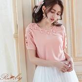 上衣 素色釘珠鉤花短袖上衣-粉橘色-Ruby s 露比午茶