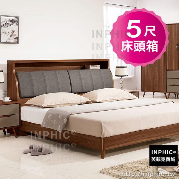 INPHIC-5尺床頭箱_GRVW