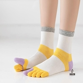 五指襪女棉襪防臭吸汗分腳趾襪子短筒【愛物及屋】