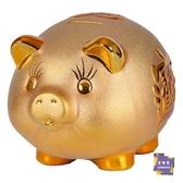 存錢筒 景德鎮陶瓷金豬存錢罐儲蓄罐儲錢罐創意招財進寶活動禮品開業擺件 3色