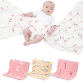 新生兒包巾 紗布 純棉 被毯 毛毯 安撫巾 彌月週歲送禮必備 男寶寶 女寶寶 嬰兒 88268