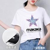 短袖t恤女夏裝新品韓版寬鬆大碼上衣百搭學生體恤衫網紅同款 雙十二全館免運