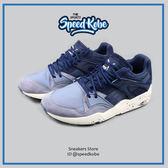 Puma 復古慢跑鞋 Blaze Tech Mesh 灰藍深藍麂皮 潑墨 果凍底 皮質 男 36134101☆SP☆