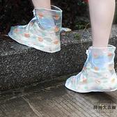 韓國可愛雨鞋可攜帶防水女士防滑防雨耐磨加厚套鞋【時尚大衣櫥】