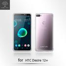 【默肯國際】 Metal Slim HTC Desire 12 Plus  (12+)透明TPU空壓殼 防摔 軟殼 手機保護殼 清水套 果凍套