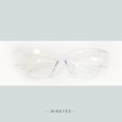 全覆式護目鏡 1入【瑞昌藥局】017033 平光眼鏡 護目眼鏡防飛沫 (防護類)